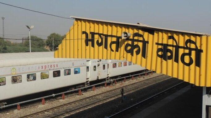 Festival special trains: नागपुर-करमली/मुंबई और पुणे-भगत की कोठी के बीच चलेगी त्यौहार स्पेशल ट्रेनें