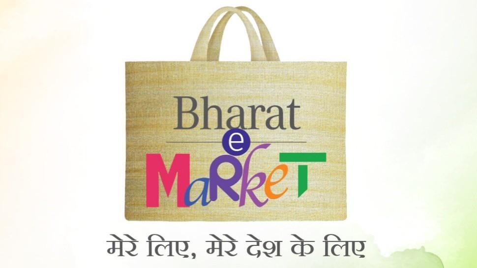 लॉन्च किया गया भारत ई मार्केट (Bharat E Market) मोबाइल ऐप, विदेशी कंपनियों को देगा कड़ी टक्कर
