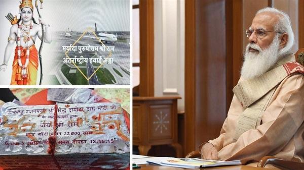 PM reviews Ayodhya development: आने वाली पीढ़ियों को अपने जीवन में कम से कम एक बार अयोध्या जाने की इच्छा महसूस करनी चाहिए