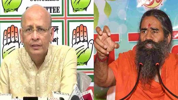Congress leader: ओम का उच्चारण और योग के बीच इस्लाम धर्म ले आये कांग्रेस नेता, पढ़ें पूरी खबर