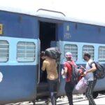 Train passengers image