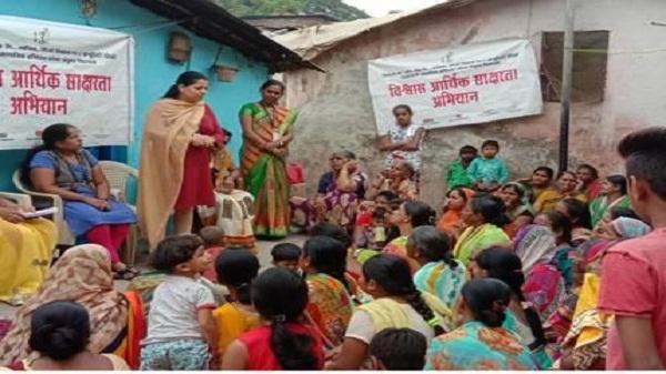 Community Radio Station: महाराष्ट्र में 50,000 से अधिक गरीब विधार्थी निःशुल्क व्याख्यान से लाभान्वित हुए
