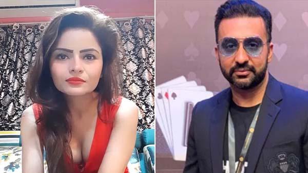 Raj Kundra Pornography Case: राज कुंद्रा केस में मुंबई पुलिस ने गहना वशिष्ठ सहित तीन लोगों को भेजा समन, होगी पूछताछ