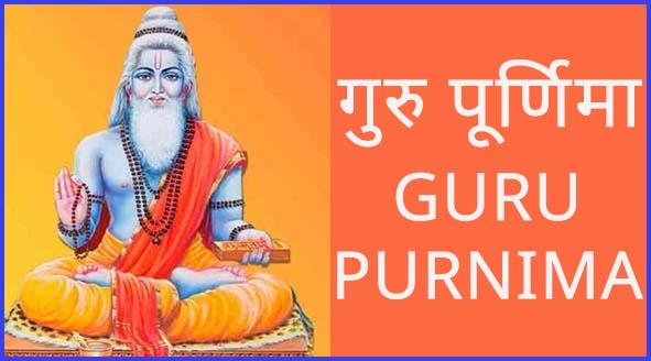 Guru Purnima: संत कबीर दास का गुरु -स्मरण
