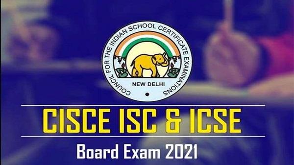 ICSE Board Result 2021: 10वीं-12वीं का रिजल्ट घोषित, इतने प्रतिशत स्टूडेंट पास