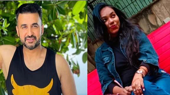 Pornography Case: राज कुंद्रा का पर्दाफाश करने वाली महिलाओं की लिस्ट में एक और नाम शामिल, पढ़ें पूरी खबर
