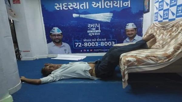 AAP: आप के कार्यालय में शराब पीकर सोने का मामला, भाजपा के ही कार्यकर्ता जाल में फंसे