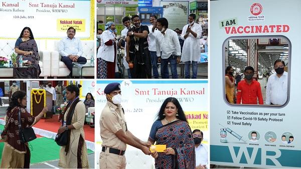 Mumbai Central: WRWWO संगठन द्वारा मुंबई सेंट्रल स्टेशन पर रेलवे कर्मचारियों के लिए टीकाकरण का आयोजन