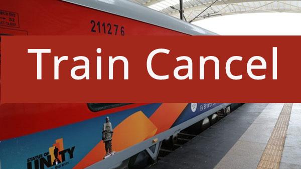 Kisan protest train cancel: किसान आंदोलन की वजह से ट्रेन सेवा हुई प्रभावित, कई ट्रेनें रद्द