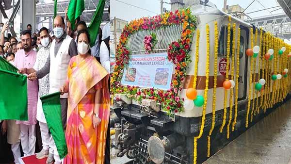 Surat-Mahuva superfast train: सूरत एवं महुवा के बीच सुपरफास्ट स्पेशल ट्रेन का शुभारम्भ