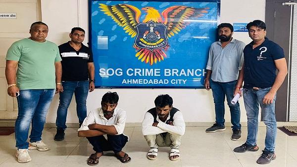 Two Thieves Arrested: अहमदाबाद में दो चोर गिरफ्तार, चोरी का सामान हुआ बरामद