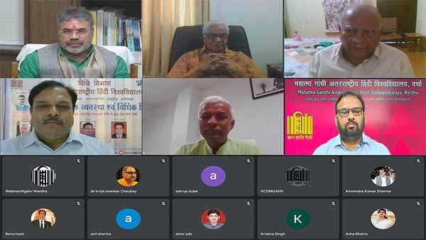 Vice Chancellor Prof. Rajnish Kumar Shukla: विधिक शिक्षा भारतीय भाषाओं में होनी चाहिए : कुलपति प्रो. रजनीश कुमार शुक्ल