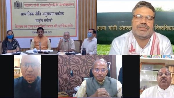 Vardha University: विमुक्त एवं घुमंतू जनजातियों के इतिहास का पुनर्लेखन जरूरी: कुलपति प्रो. रजनीश कुमार शुक्ल