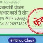 fact check 600x337 1