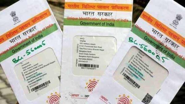 UIDAI big decision For Aadhaar card: आधार कार्ड में बड़ा बदलाव, UIDAI ने लिया ये अहम फैसला, पढ़ें पूरी खबर
