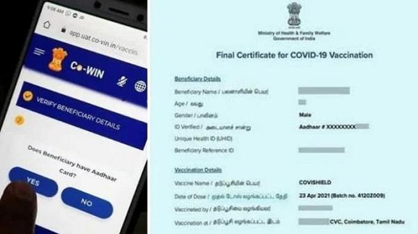 Corona vaccine certificate check: कोरोना वैक्सीन सर्टिफिकेट असली है या नकली, ऐसे करें चेक