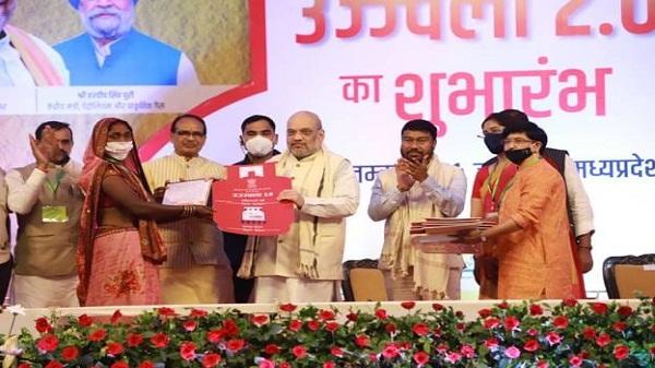 Pradhan Mantri Ujjwala-2.0 Scheme: अमित शाह ने मध्यप्रदेश के जबलपुर में प्रधानमंत्री उज्ज्वला-2.0 योजना का शुभारंभ किया