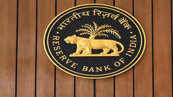 RBI penalty: जम्मू-कश्मीर की इस बैंक पर आरबीआई ने लगाया लाखों का जुर्माना, जानें क्या है मामला
