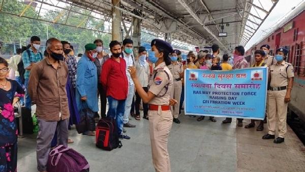 RPF 37th Raising Day: अहमदाबाद मंडल पर रेलवे सुरक्षा बल का 37 वाँ स्थापना दिवस सप्ताह मनाया गया