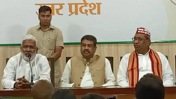 UP assembly election: यूपी विधानसभा चुनाव एक साथ लड़ेगी बीजेपी और निषाद पार्टी, गठबंधन का किया ऐलान