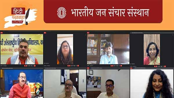 IIMC Delhi: 'मीडियम' बदला है, 'मीडिया' नहीं : प्रो.रजनीश कुमार शुक्ल