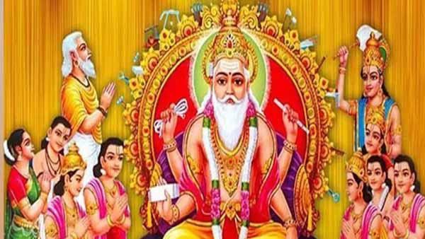 Vishwakarma jayanti: इस साल कब मनाई जाएगी विश्वकर्मा जयंती, जानें पूजा विधि और सबकुछ