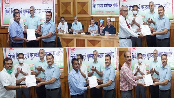 WR Hindi Diwas Prize distribution: अहमदाबाद मंडल पर हिन्दी दिवस के उपलक्ष्य में पुरस्कार-वितरण समारोह का आयोजन