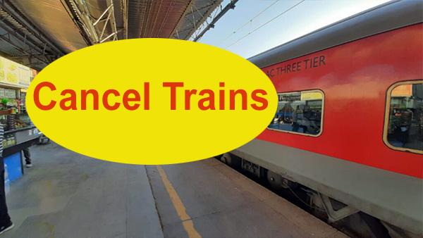 Rail Roko andolan: किसानों के रेल रोको आंदोलन से कई ट्रेनें आंशिक रूप से रद्द, देखें लिस्ट