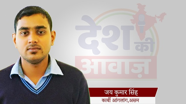 "Success a try: ""सफलता… एक कोशिश "": जय कुमार सिंह"