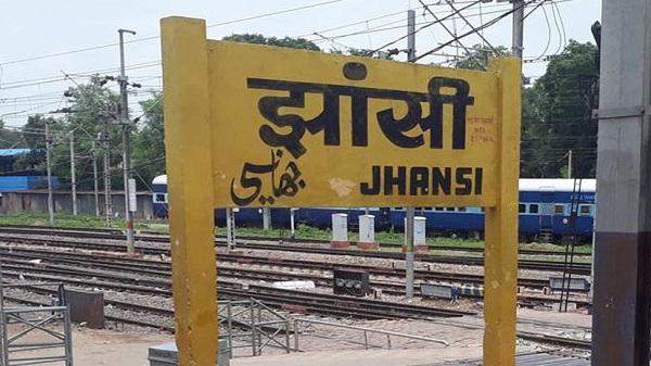 Jhansi-Kanpur trains affected: झांसी-कानपुर सेंट्रल सेक्शन में नॉन इंटरलॉकिंग कार्य के कारण पश्चिम रेलवे की कुछ ट्रेनें प्रभावित