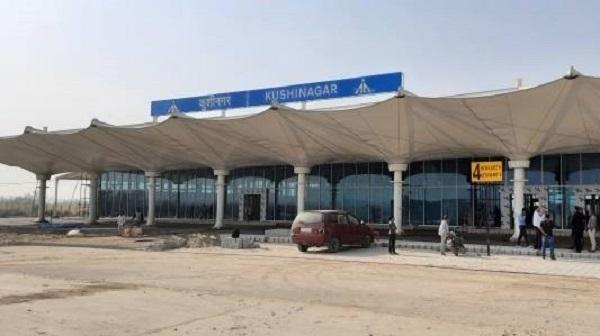 Kushinagar airport: कुशीनगर हवाई अड्डे को सीमा शुल्क अधिसूचित हवाई अड्डा घोषित किया गया