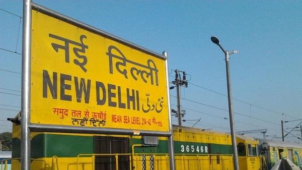 Beautification of new delhi railway station: नई दिल्ली रेलवे स्टेशन के सौदर्यीकरण और पुनर्विकास कार्य में मिला केजरीवाल सरकार का साथ
