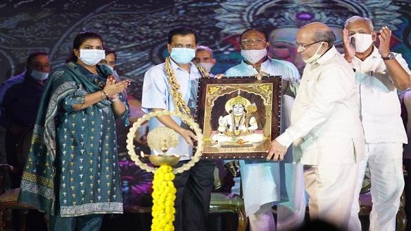 Ram lila: हमें अपनेे अंदर के रावण को समाप्त कर राम रूपी अच्छाइयों को बढ़ावा देना है- अरविंद केजरीवाल