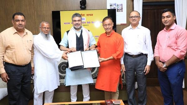 Hanuman Vyayam Prasarak Mandal: हिंदी विश्वविद्यालय का हनुमान व्यायाम प्रसारक मंडल,अमरावती के साथ हुआ समझौता ज्ञापन