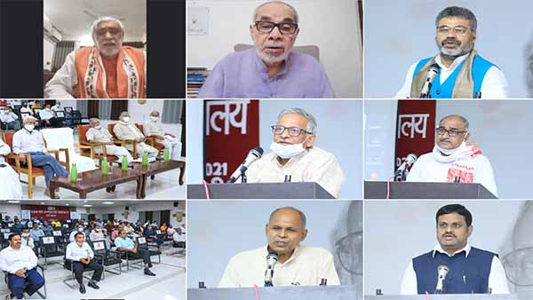 National seminar delhi