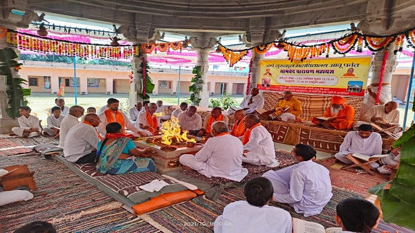 Samved Parayan Mahayagya: सामवेद की ऋचाओं से आर्यजनों ने हवन में आहुतियां प्रदान की