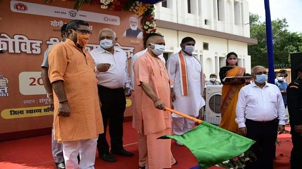 CM yogi adityanath: योगी आदित्यनाथ ने लोगों को शारदीय नवरात्रि की हार्दिक बधाई एवं विजयादशमी की अग्रिम शुभकामनाएं दी